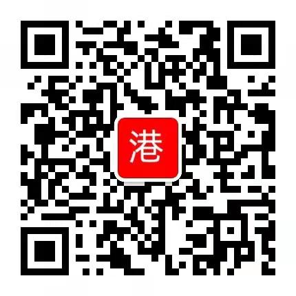 文登信息港客服微信帮您解决各类问题